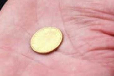 Не прибирайте намерена на улицата монета, вижте защо!