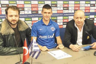 Голямата разпродажба започна, изтъргуваха за много пари благоевградски футболист в Турция със заплата 1.6 млн.