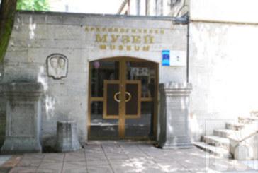 Определиха такса вход за музеите в Сандански и Мелник, за деца – левче, за възрастни – два