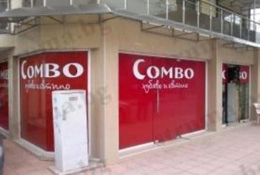 Заради дълг към банка продават 2 магазина на млад бизнесмен в центъра на Кюстендил