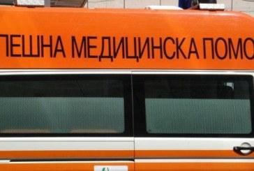Тийнейджъри от Петрич пострадаха при катастрофа край Благоевград