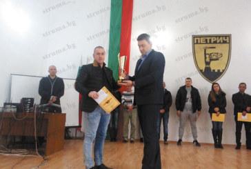 Наградиха с по 1500 лв. станчинарските групи в Петрич, победителите от игрите на 1 януари получиха и грамоти и купи