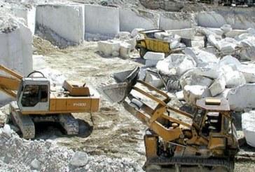 Дадоха за 35 г. на концесия мраморното находище край Илинденци