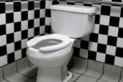 Не изхвърляйте това в тоалетната
