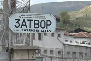 Затворник от Бобов дол се раздели с най-милото си! Какво рискува 30-годишният мъж и за какво…