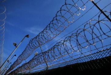 Оглеждайте се! Един от най-бруталните престъпници избяга от затвора