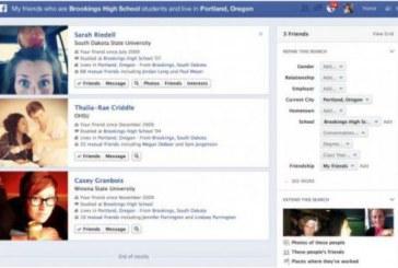 Как да видите скритите снимки на приятелите си във Фейсбук