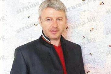 Бившият кмет на Струмяни изключи телефоните си, пропусна поздравленията за рождения си ден