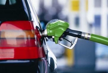 Налагат данък върху бензина