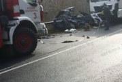 СМЪРТ НА Е-79! Линейки хвърчат към зверска катастрофа в дефилето