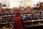 Над 200 000 държавни пари, за да учат депутатите чужди езици