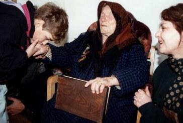 Племенницата на Ванга твърди: Пророчицата беше убита!