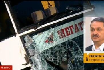 Македония няма техника за ремонта на катастрофиралия автобус с учителите