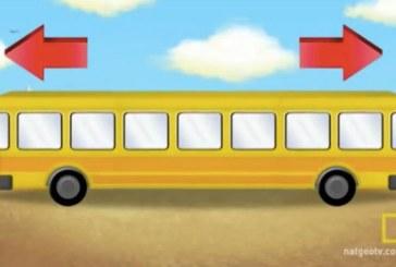 Децата се справят много по-добре от възрастните при класическата задача с автобуса