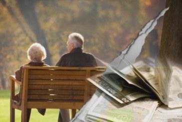 Режат от парите заради ден по-рано пенсиониране