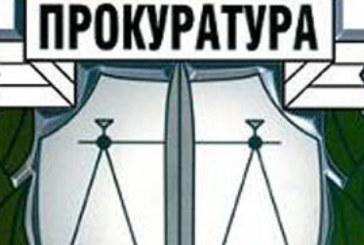 Разследват фелдшер от Благоевград, изфабрикувал медицински документи на 60 кандидати за шофьори