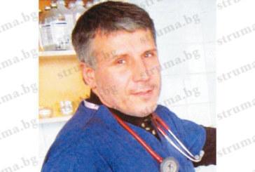 Анестезиологът д-р Юруков и неврологът д-р Стойчев започват работа в Спешна помощ – Разлог