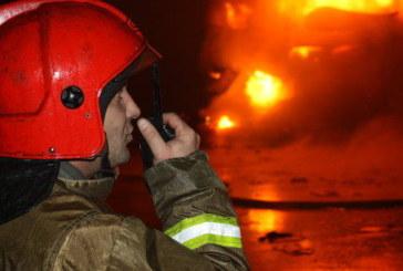 ОГНЕНИ ИНЦИДЕНТИ В ПИРИНСКО! Пламъци изпепелиха фиат и фолксваген