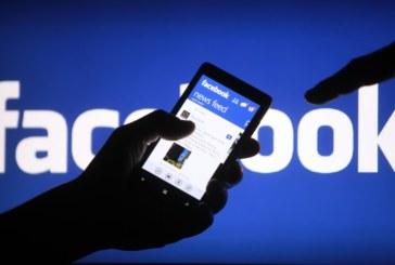 "Маниак изнудвал познати жени от ""Фейсбук"" с голи снимки!"