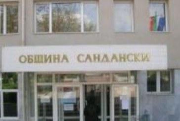 Отдават под наем 8 от 10-те общински помещения на кооперативния пазар в Сандански, стартовите цени между 9000 и 29 890 лв. за 5 години