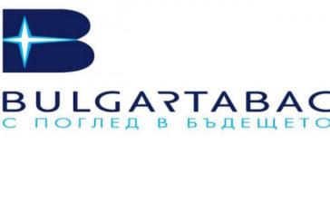 """Декларация на """"Булгартабак Холдинг"""" АД"""