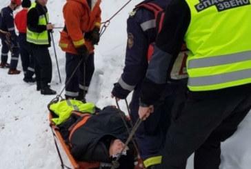 Ужас на Витоша! Мъж падна от Боянския водопад (ВИДЕО)