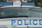 Откриха откраднатия в Петрич автомобил в ливада в село Митиново