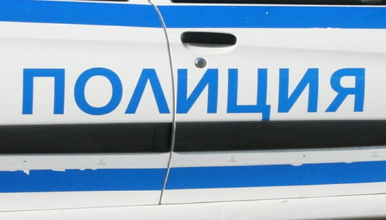 АКЦИЯ АНТДРОГА В ПИРИНСКО! Жена и 2-ма мъже паднаха в полицейския капан, сгащиха ги с 35 г амфетамини