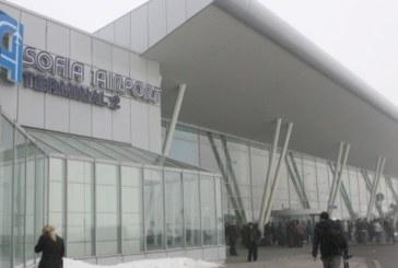 Дама забрави най-милото си на летище София