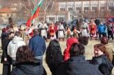 В Бобошево отпразнуваха Трифон Зарезан с песни, танци и кукери