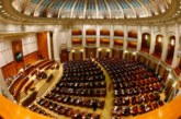 Румънското правителство оцеля при внесения вот на недоверие