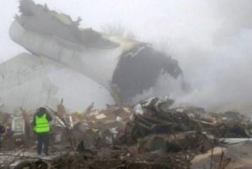 """""""Боинг 747"""" се разби, десетки загинаха"""