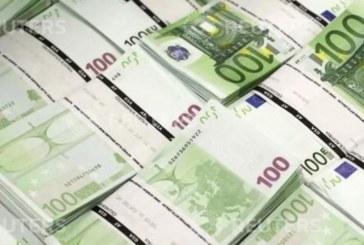 Важно съобщение за еврото, вижте какво ще стане с единната валута