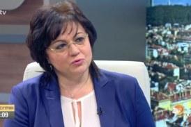От последните минути: Корнелия Нинова каза категорично НЕ на дебат в стил конферансиета с Борисов