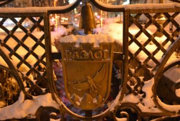 Кметът на Община Разлог остро осъди кражбата на метални звънчета от мост в Разлог