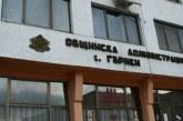 Патовата ситуация в ОбС – Гърмен продължава, пак не избраха председател