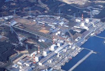 """Шок! Силен трус до авариралата АЕЦ """"Фукушима"""", обявена е тревога за цунами"""