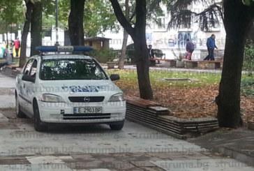 Опасни бандити вилнеят в Благоевград! ПАЗЕТЕ СЕ!
