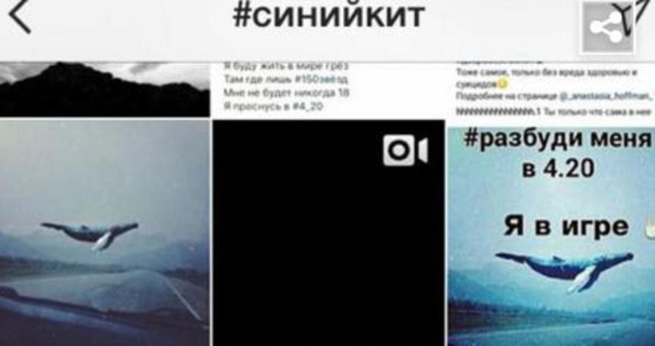 """Епидемия от самоубийства! """"Сини китове"""" в социалните мрежи подтикват деца към смъртта"""