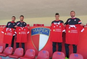 """""""Марек"""" представи 4-ма нови в мъжкия тим, петричанин поема юношите в елитната група"""