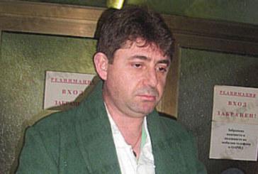 Шефът на хирургия д-р Д. Димитров отлетя за Израел