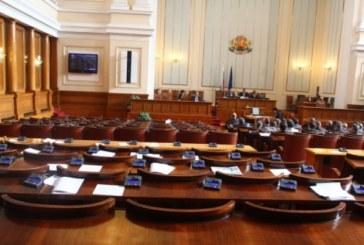Журналисти и актьори с мераци да защитават интересите на благоевградчани