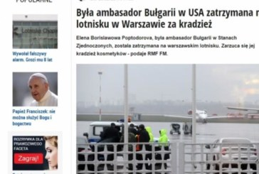 СКАНДАЛ! Арестуваха Елена Поптодорова на летището във Варшава!