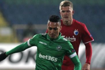"""""""Лудогорец"""" падна при завръщането си в Лига Европа"""