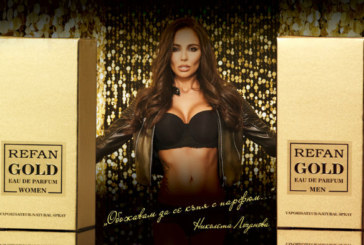 REFAN GOLDCOLLECTION