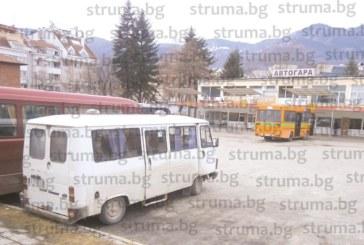 Стотици пътуващи ученици, учители и персонал от хотелите в шок, линията Гоце Делчев-Огняново спира от 15 февруари