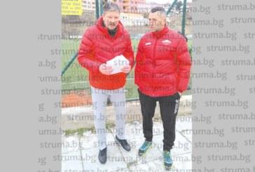 Любослав Пенев дойде в Сандански, гледа сина си на футболен турнир