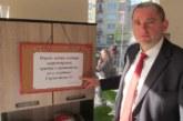 Вергил Кацов води листата на Реформаторския блок в Кюстендилско