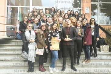 """Отборът на ЕГ """"Акад. Людмил Стоянов"""" с първо място в състезанието по реч и дебати на английски език"""