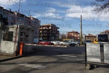 """Съдът освободи колата на ексшефката на културата в Благоевград С. Домозетска от 5-м. арест на """"Паркинги и гаражи"""""""